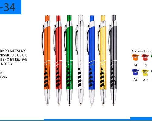 Bolígrafo Metálico de Click con Diseño en Relieve Color Negro